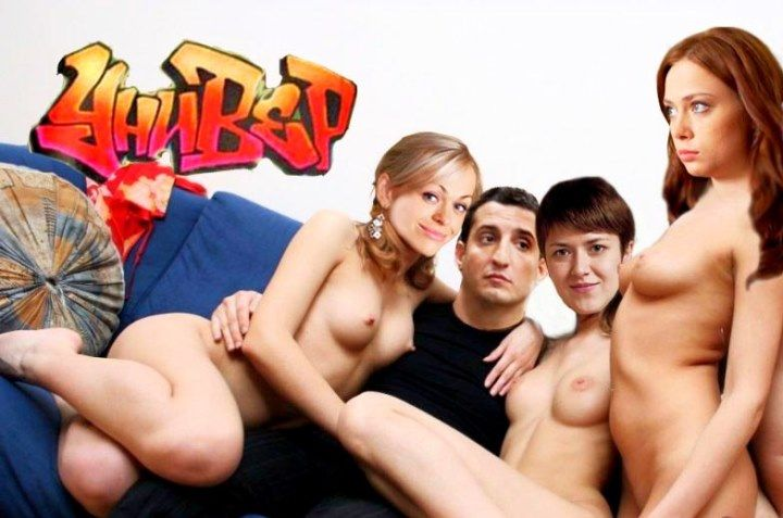 Порно Универ Сериал Русское