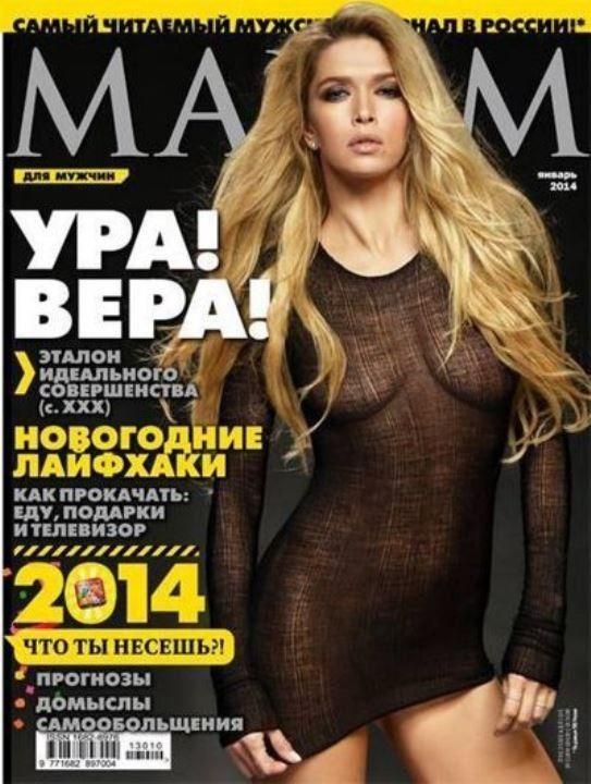 Фото Веры Брежневой из журнала Максим