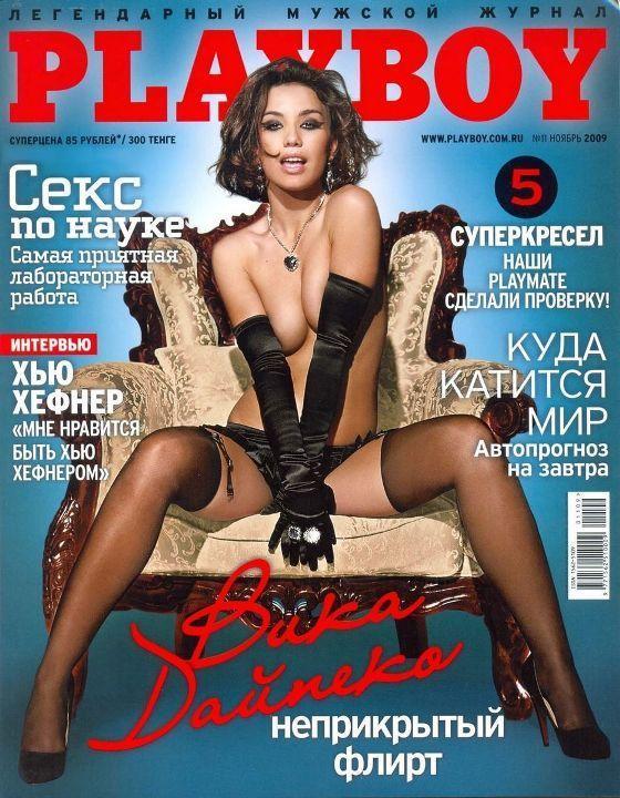 голая Виктория Дайнеко на обложке Плейбой