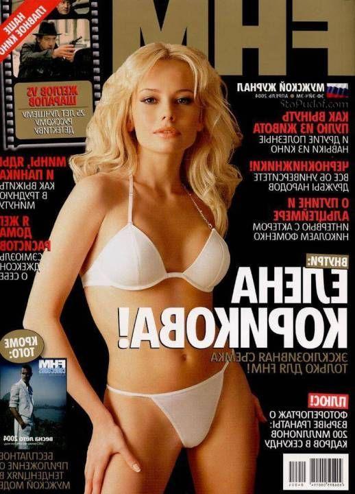 Елена Корикова в белье