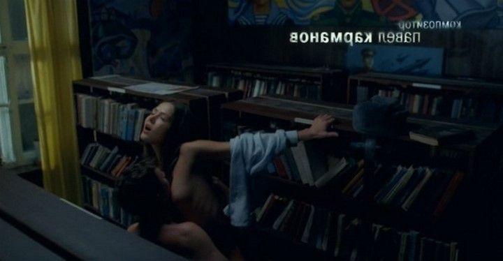 секс с Еленой Лядовой