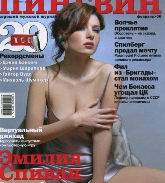 обнаженная Эмилия Спивак в журнале
