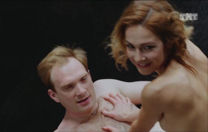 секс Евгения Брик