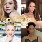 Сериал Отель Элеон голые актрисы