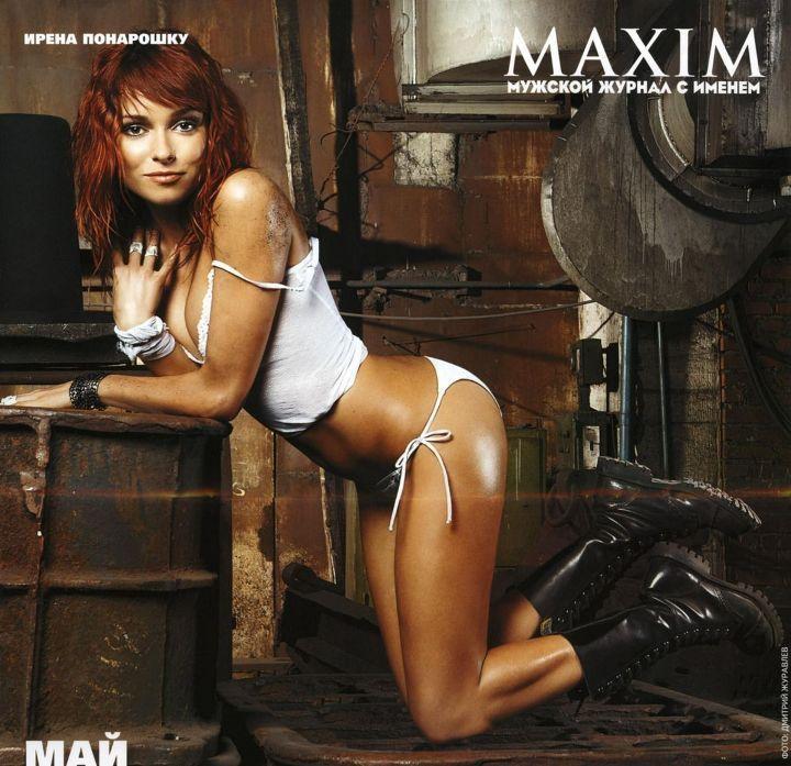 Ирена Понарошку фото в журнале Максим