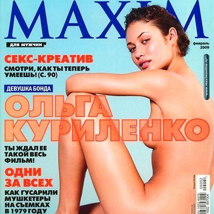 Ольга Куриленко голая