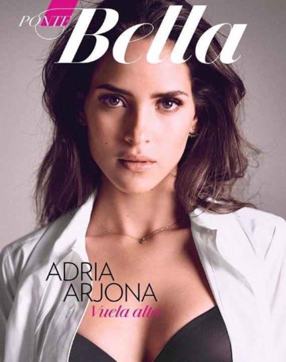 Адриа Архона фото в журнале