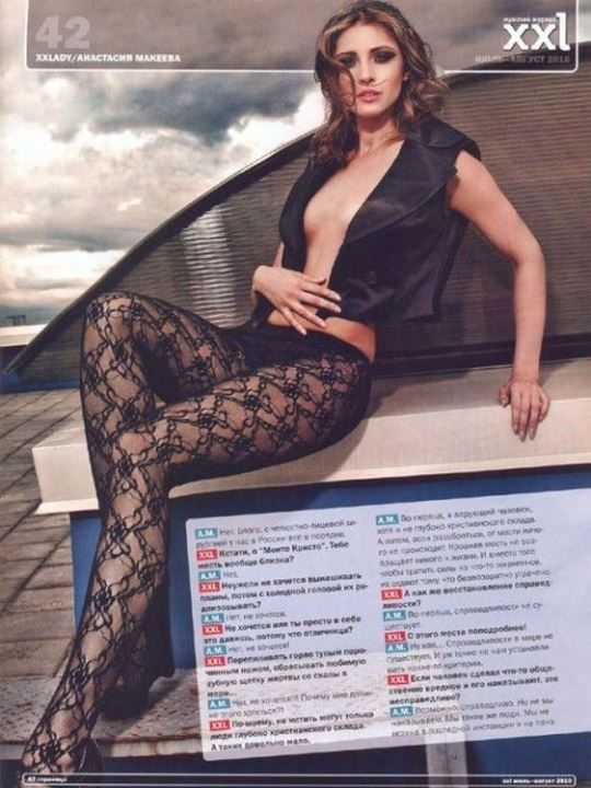 Анастасия Макеева без лифчика