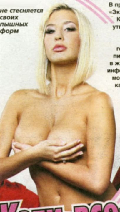 Кэти Топурия обнаженная