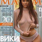 Голая Вики Одинцова на обложке Максим