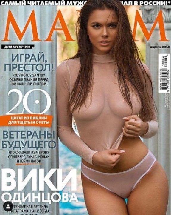 Голая Вики Одинцова в журнале Максим