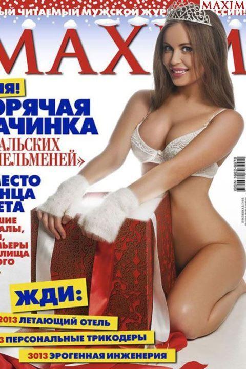 голая Юля Михалкова в журнале Максим