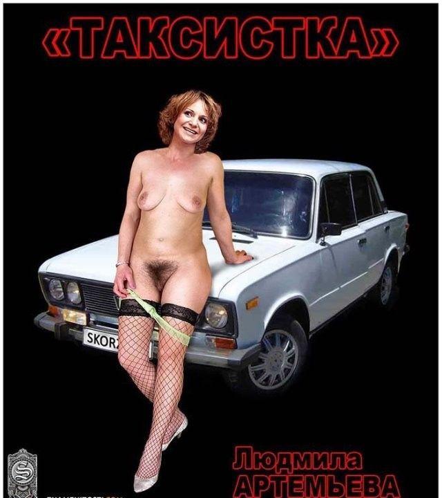Людмила Артемьева с голой грудью