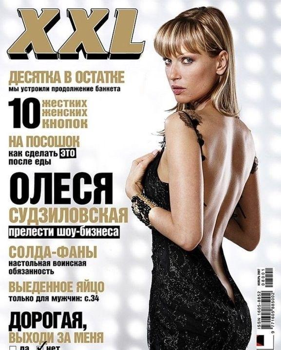 обнаженная Олеся Судзиловская в журнале xxl