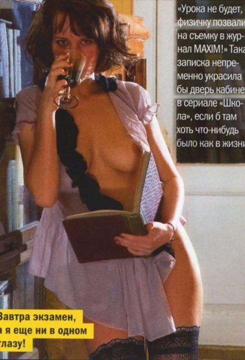 Александра Ребенок с голой грудью