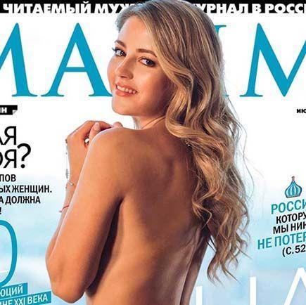 Анна Михайловская в журнале Максим 2019