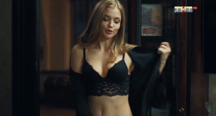 Алина Ланина Слив