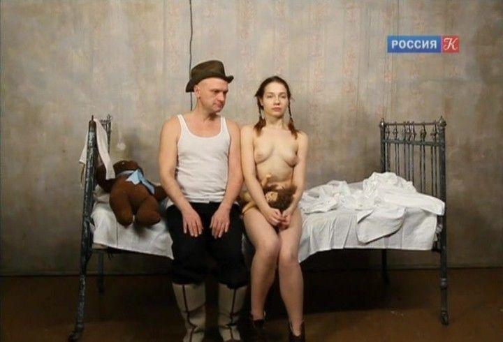 голая Мария Луговая