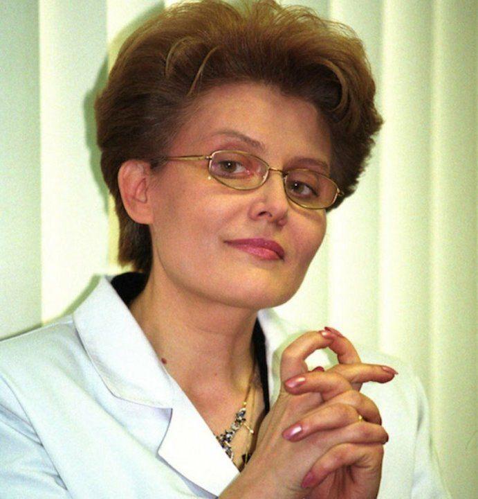 сексуальная Елена Малышева