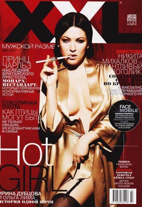 Ирина Дубцова в журнале XXL