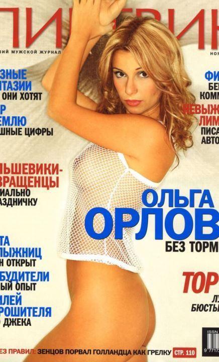 голая грудь Ольги Орловой