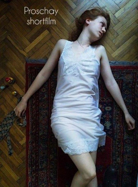 Екатерина Шумакова в ночнушке