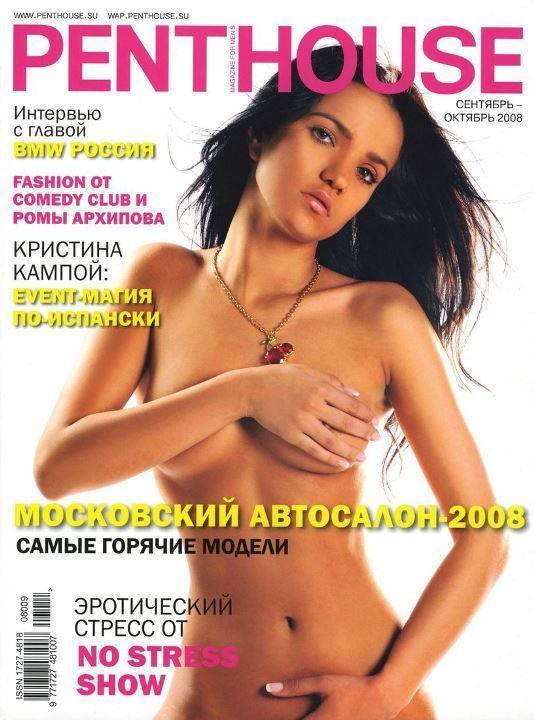 голая Аделина Шарипова