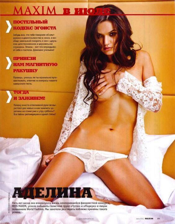 голая грудь Аделины Шариповой