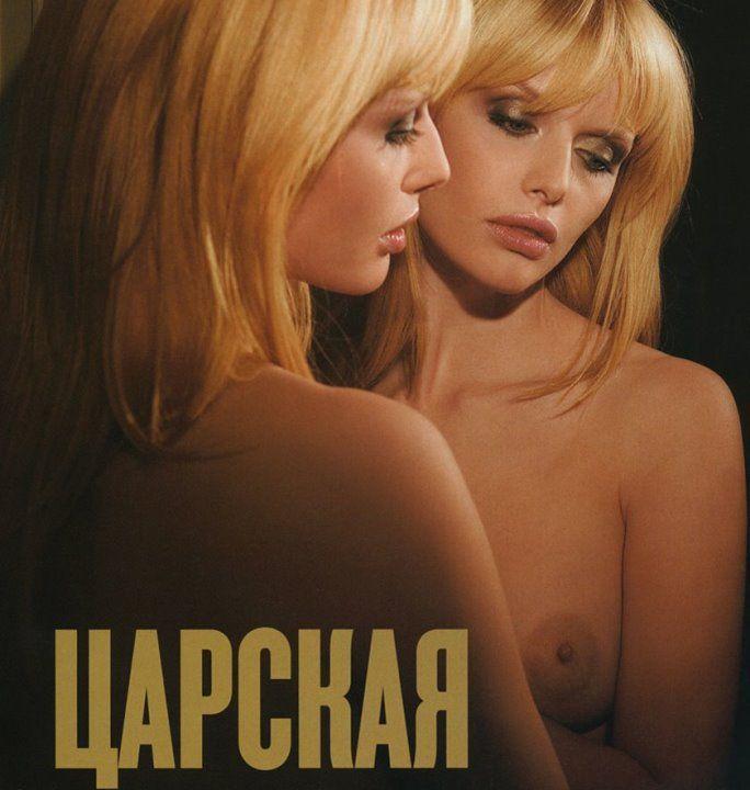голая грудь Анны Чуриной