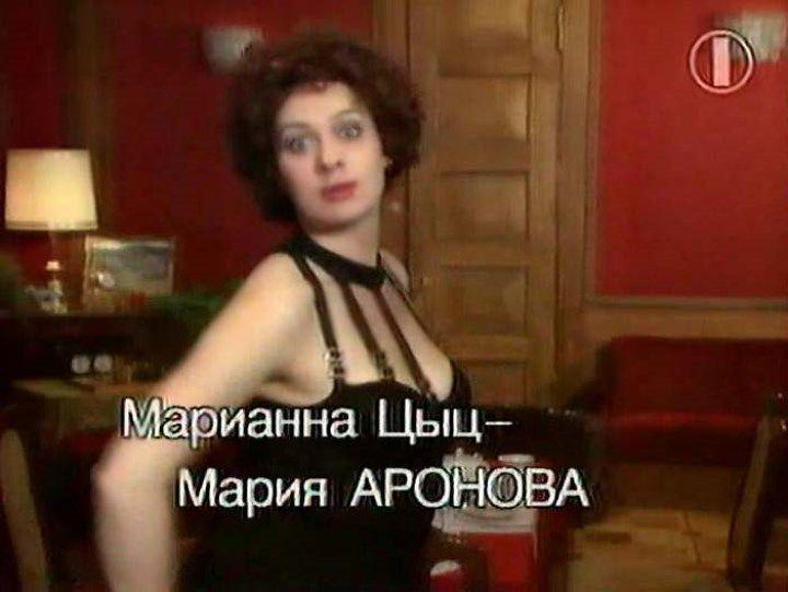 Мария Аронова с голой грудью