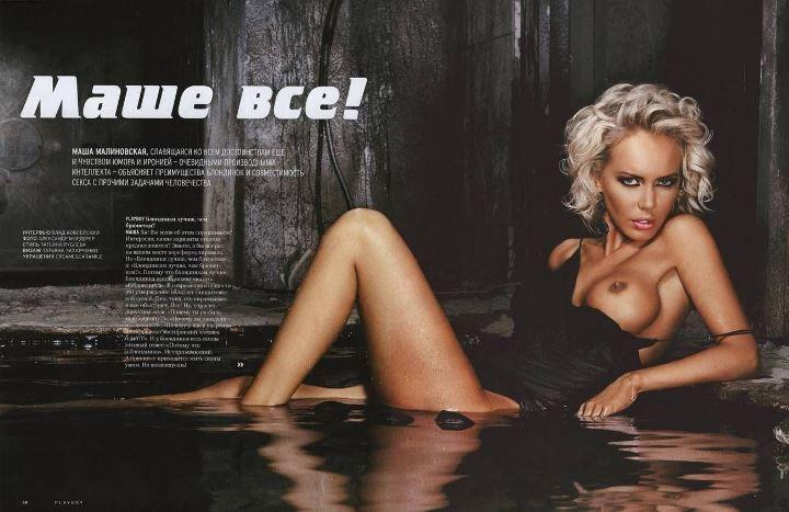 Маша Малиновская голая грудь