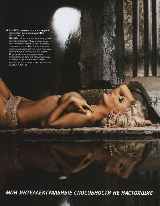 Маша Малиновская эротические фото