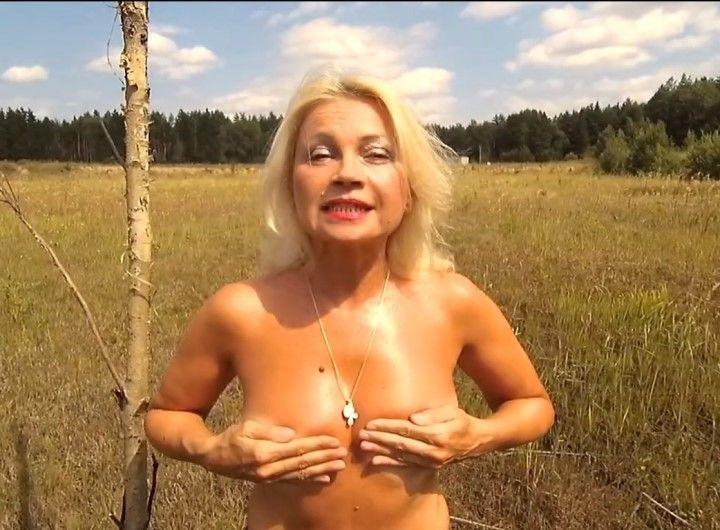 Надежда Нечаева голая фото
