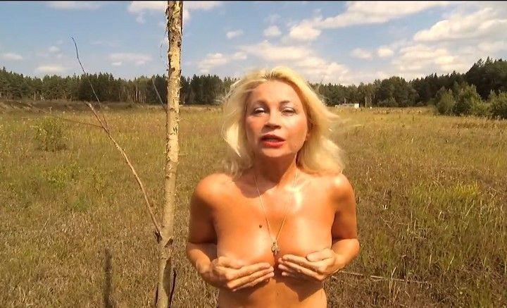 Надежда Нечаева голая грудь