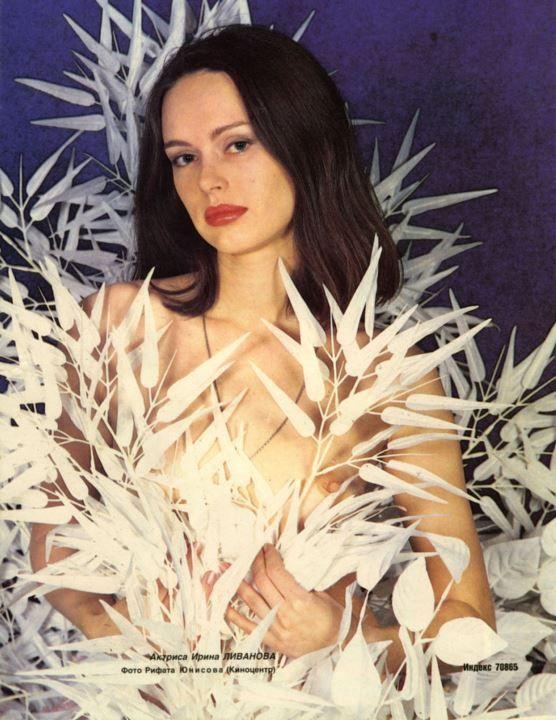 Ирина Безрукова голая