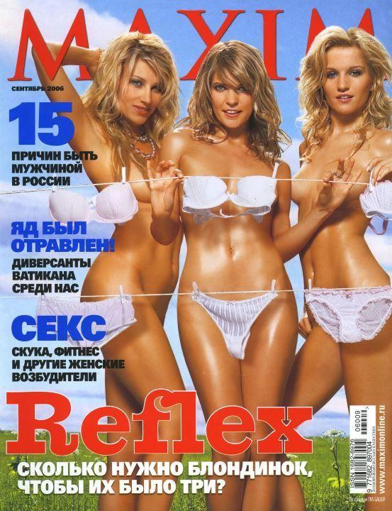 голая Ирина Нельсон в журнале Максим