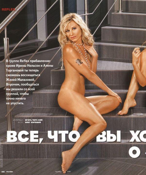 Ирина Нельсон голая