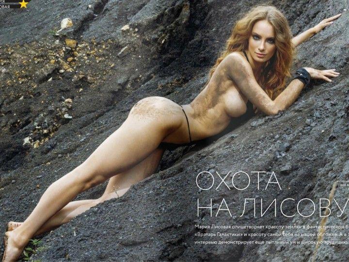 Мария Лисовая голая