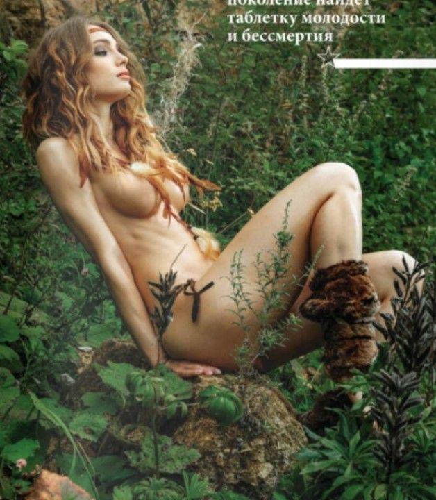 голая Мария Лисовая в журнале Максим