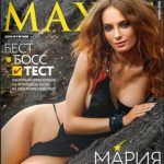 Голая Мария Лисовая в журнале Максим 2019