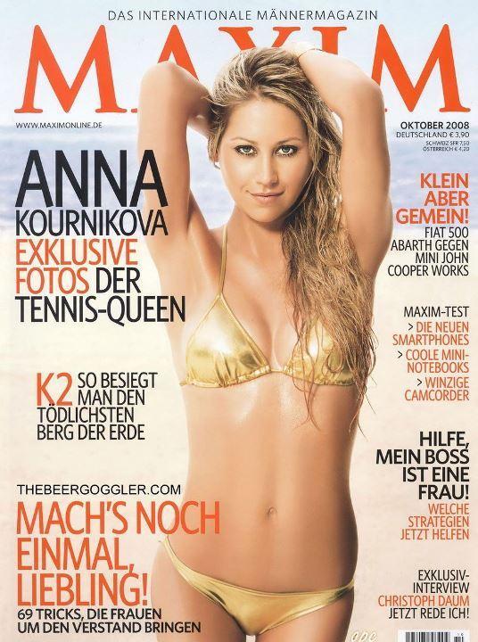Анна Курникова на обложке журнала Максим