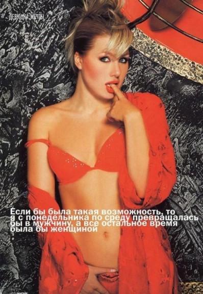 Ева Польна в нижнем белье