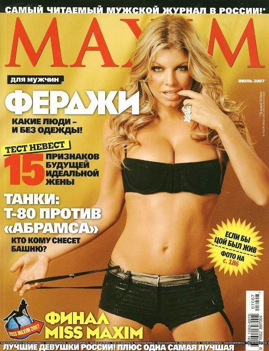 Ферджи в журнале Максим