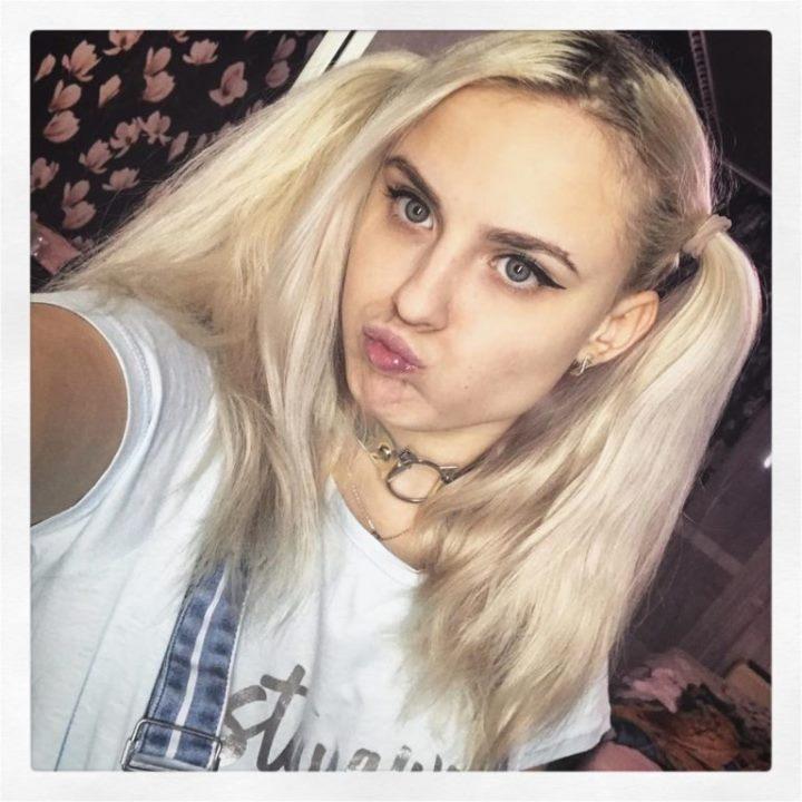 Слив Русских Блогерш Тася Мини