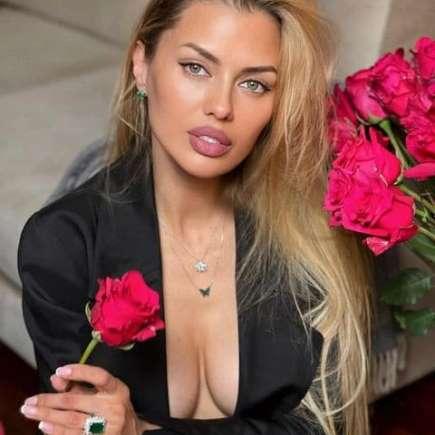 Виктория Боня Слив